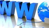 Что такое продвижение сайтов в интернете?