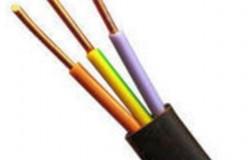 Где можно взять кабель utp 5e lszh?