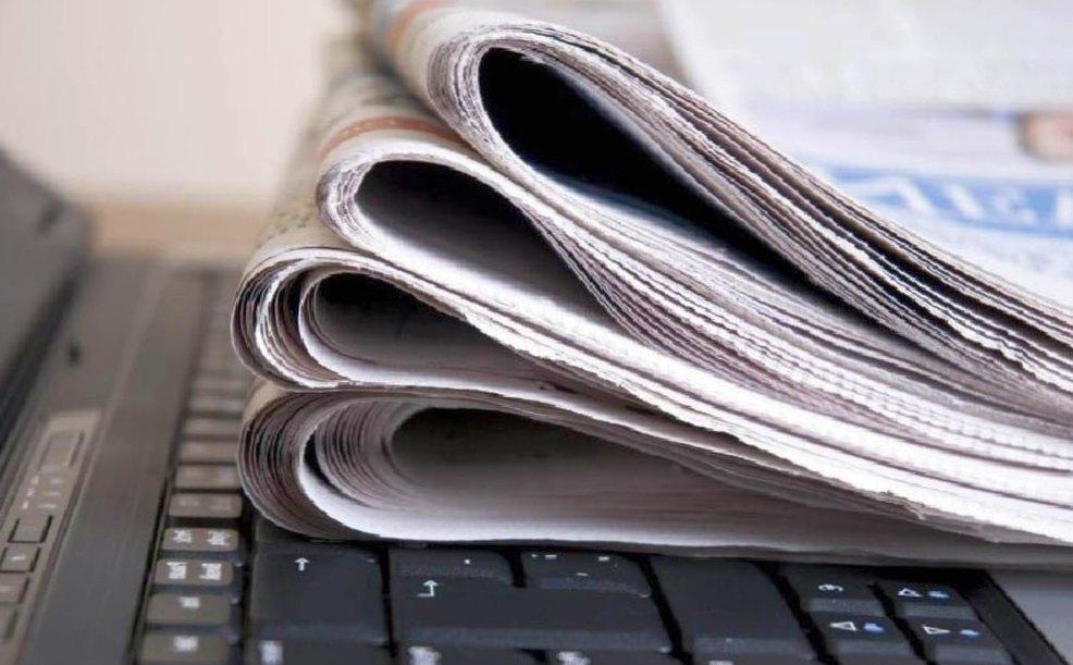 Кому пригодиться электронный каталог организаций?