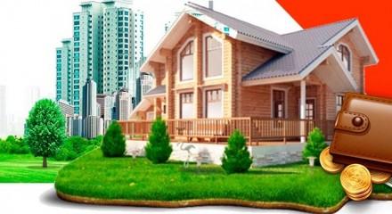 Особенности оформления кредита под залог недвижимости